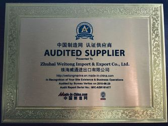 ZHUHAI WEITONG IMPORT & EXPORT CO., LTD